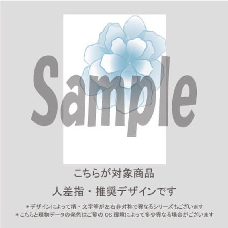 【人差指用】Marriage flower(ホワイト地×ブルー花)/351