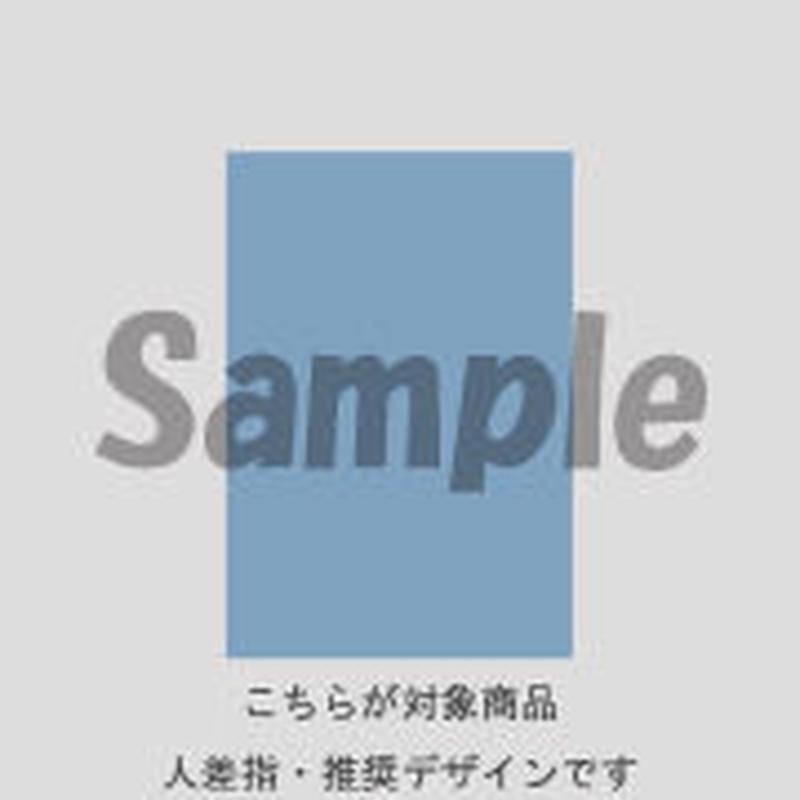 【人差指用】斜めチェック (ブルー)/171