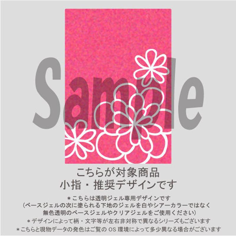 【小指用】ガラスフラワー(ピンク)/1504