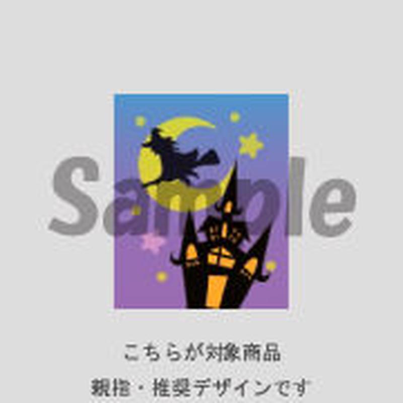 【親指用】ハロウィンBlack・Night(パープルブルー)/620