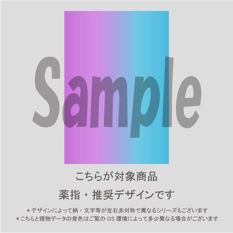 【薬指用】縦グラデーション(パープル&ブルー)/1563