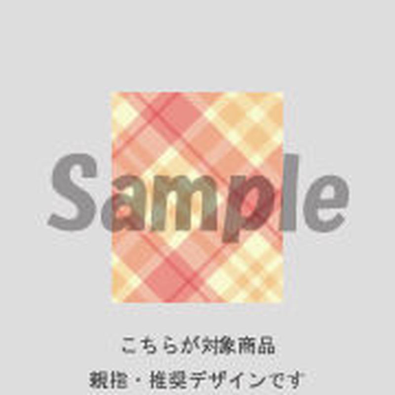 【親指用】斜めチェック (オレンジピンク)/190