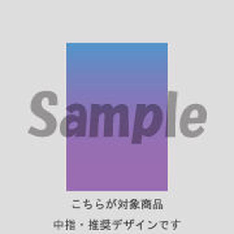 【中指用】ハロウィンWhite・Night(パープルブルー)/652