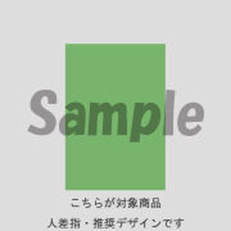【人差指用】斜めチェック (グリーン)/181