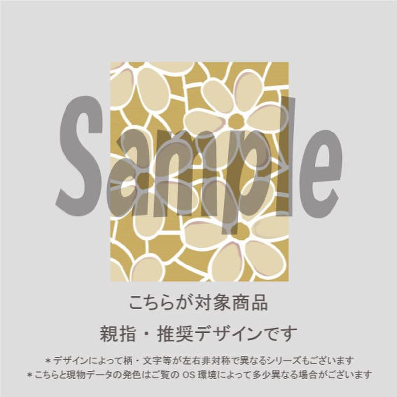 【親指用】フラワーレース(マスタードイエロー)/720