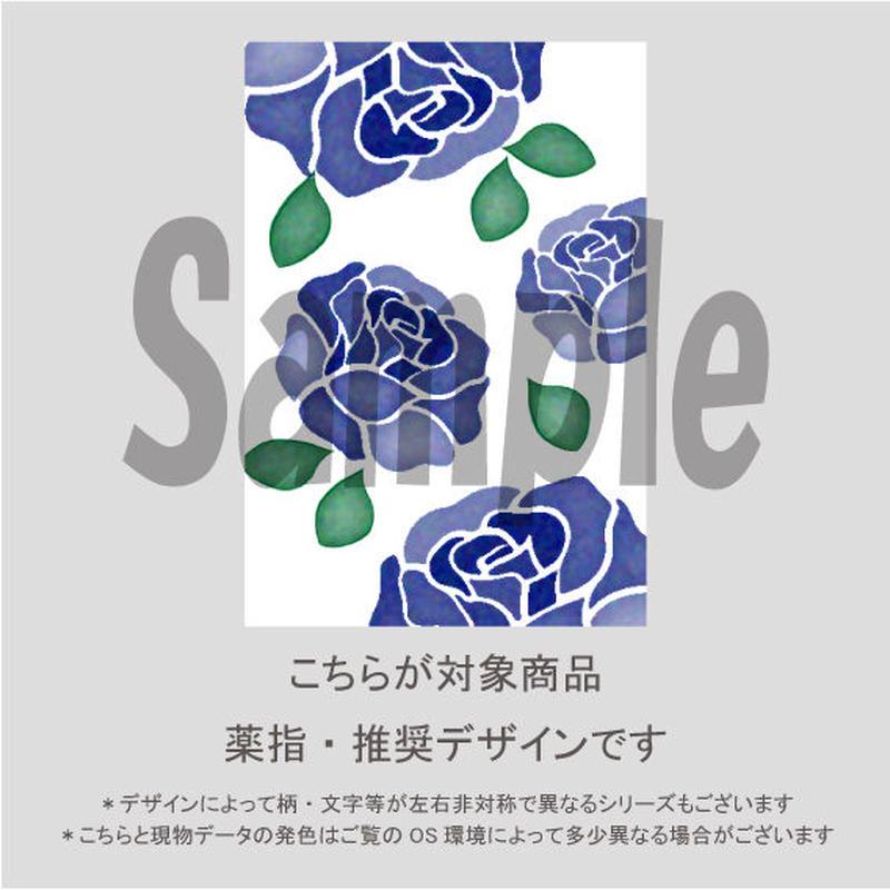 【薬指用】ロマンスローズ(ブルー)/1363