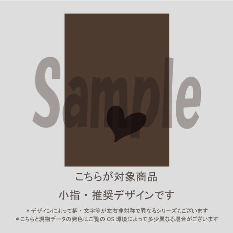 【小指用】シースルー(ゼブラ&ハート)/894
