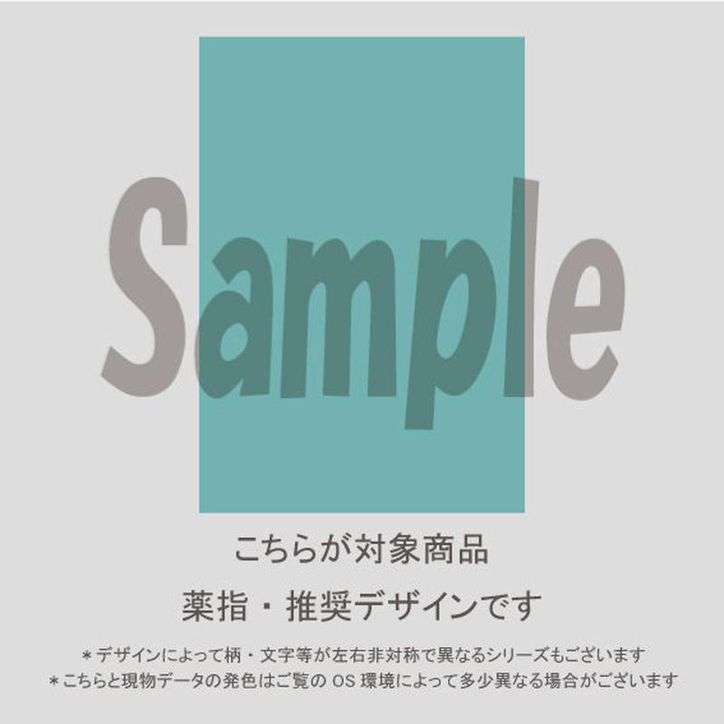 【薬指用】パステルドットハート(ミントグリーン)/1163