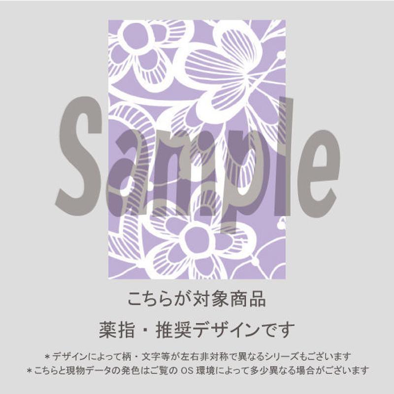 【薬指用】ペールパステルレース(ラベンダー)/1143
