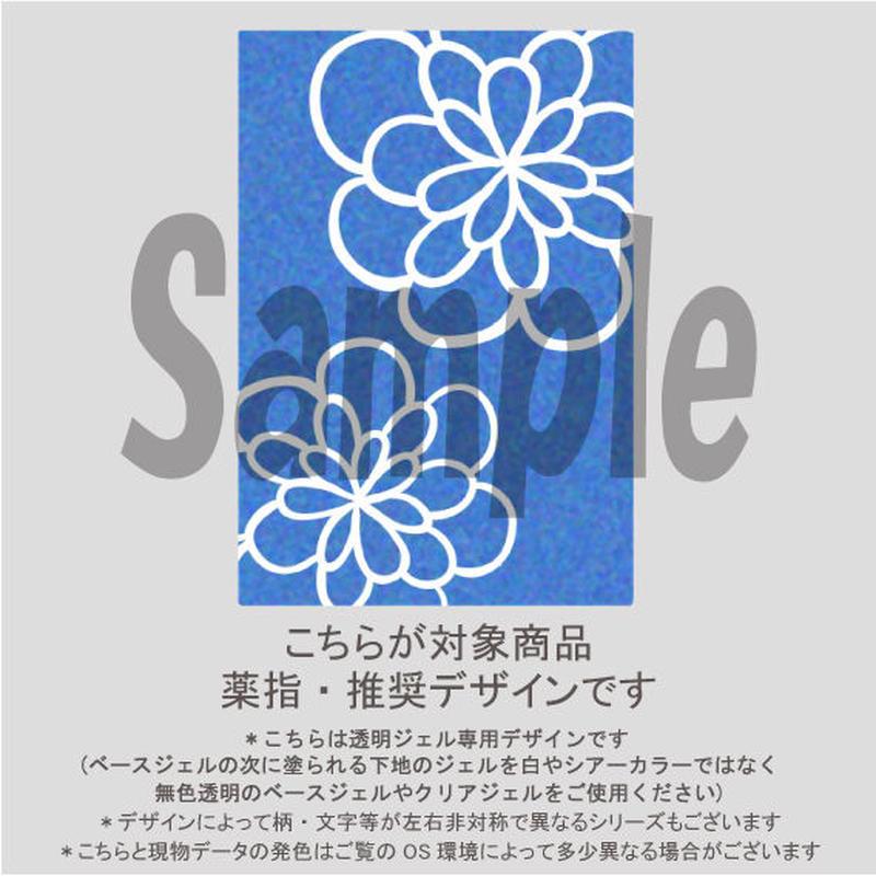 【薬指用】ガラスフラワー(ライトブルー)/1543