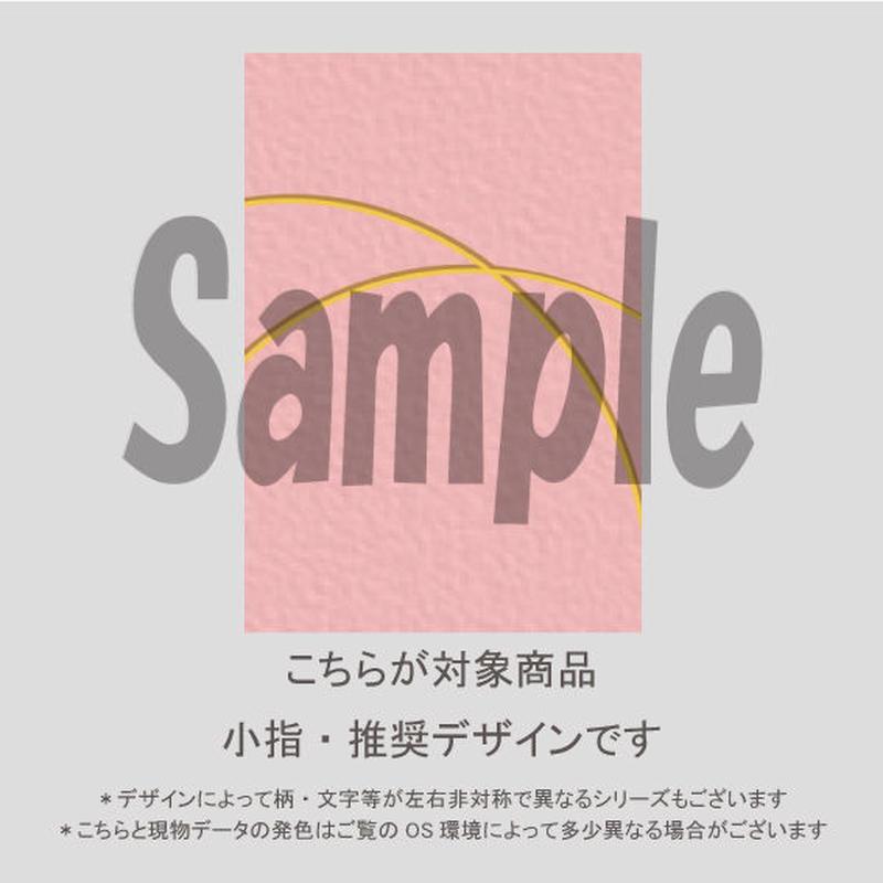 【小指用】和フラワー(ピンクグラデーション)/854
