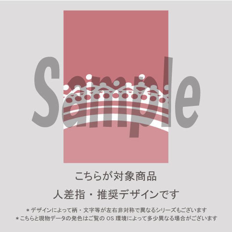 【人差指用】ロマンスローズ(ピンク)/1371