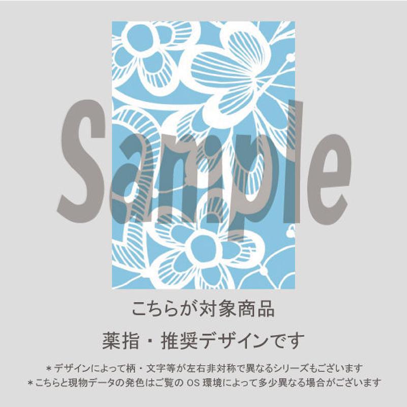 【薬指用】ペールパステルレース(ブルー)/1113