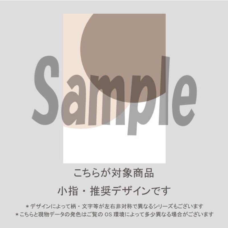 【小指用】ベージュフラワー/834