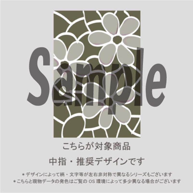 【中指用】フラワーレース(カーキ)/732