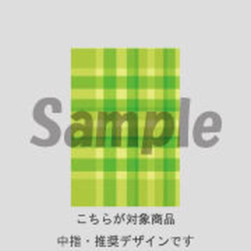 【中指用】チェック(イエローグリーン)/252