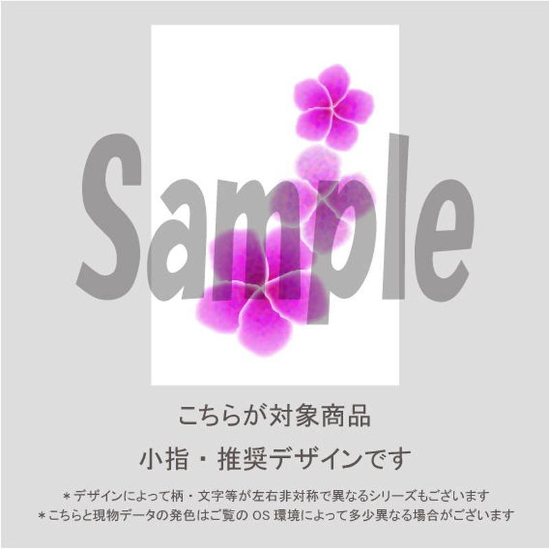 【小指用】紫陽花(あじさいピンク)/1434