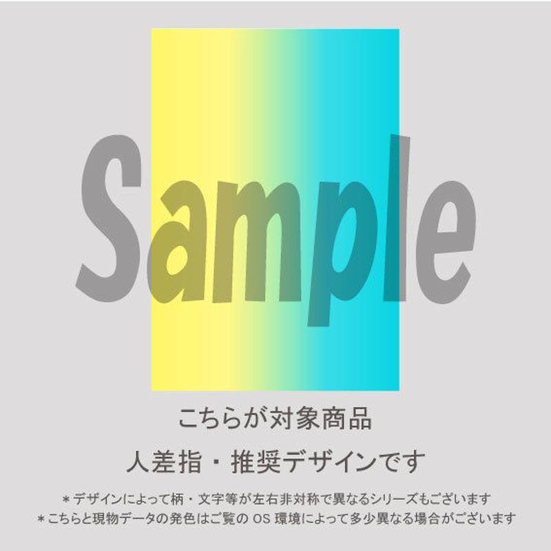 【人差指用】縦グラデーション(ブルー&ピンク)/1551