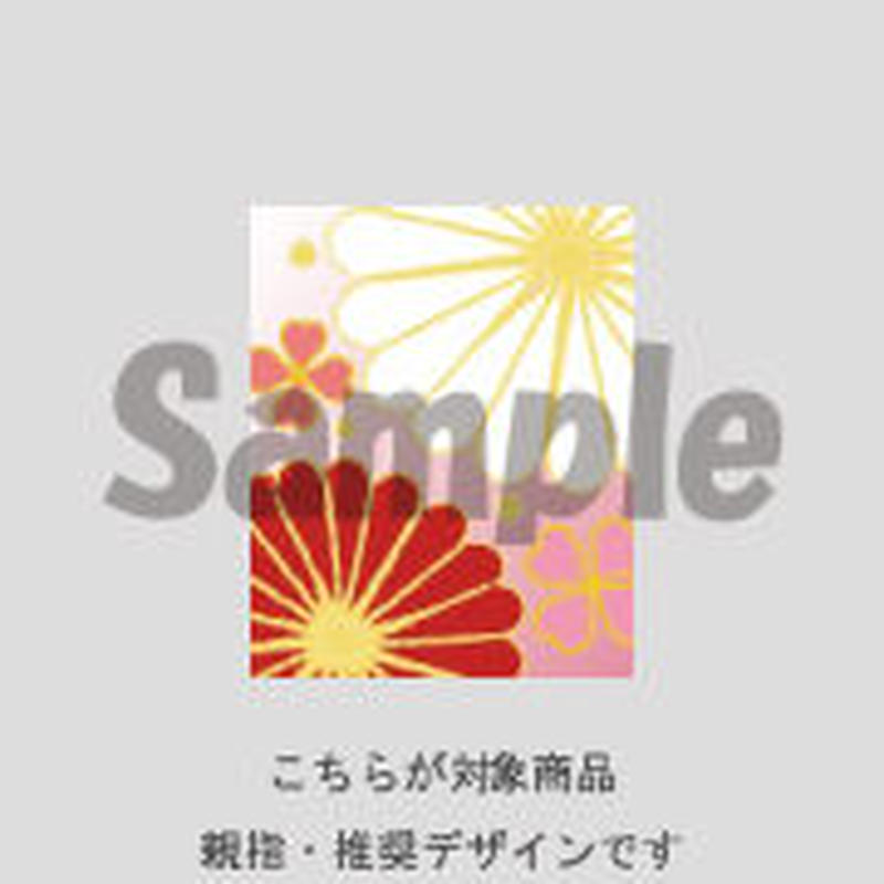 【親指用】和柄・菊の華/380
