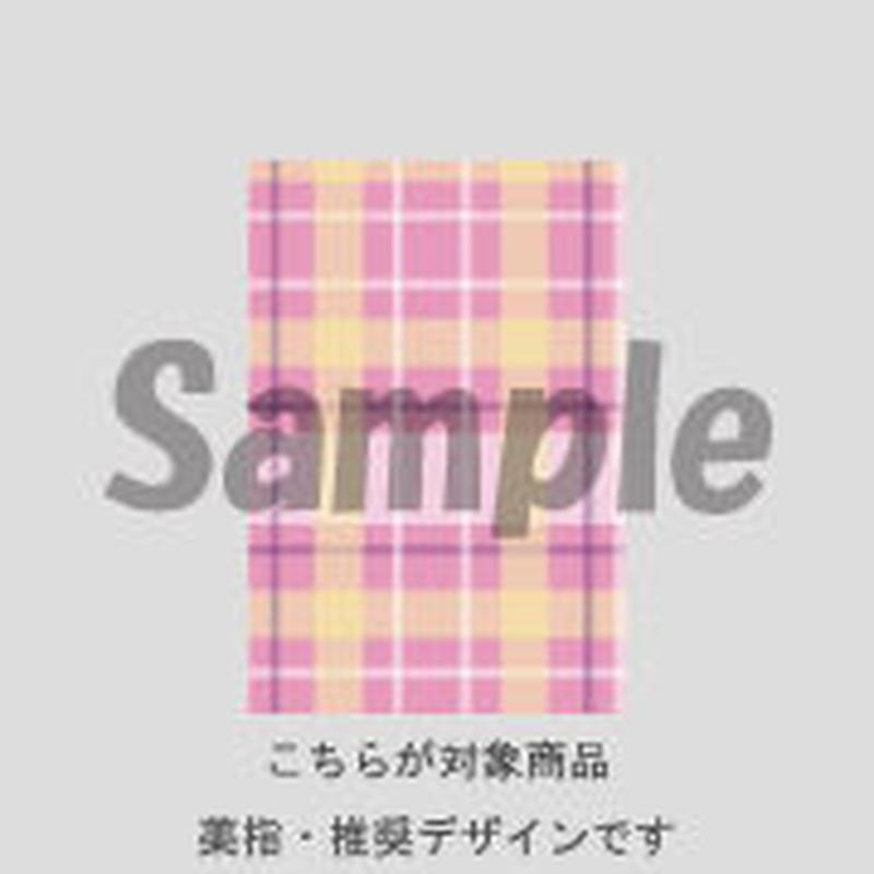 【薬指用】チェック(ピンク) /213