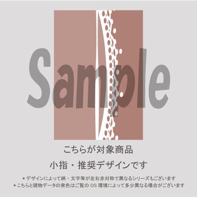 【小指用】ロマンスローズ(ライトオレンジ)/1394
