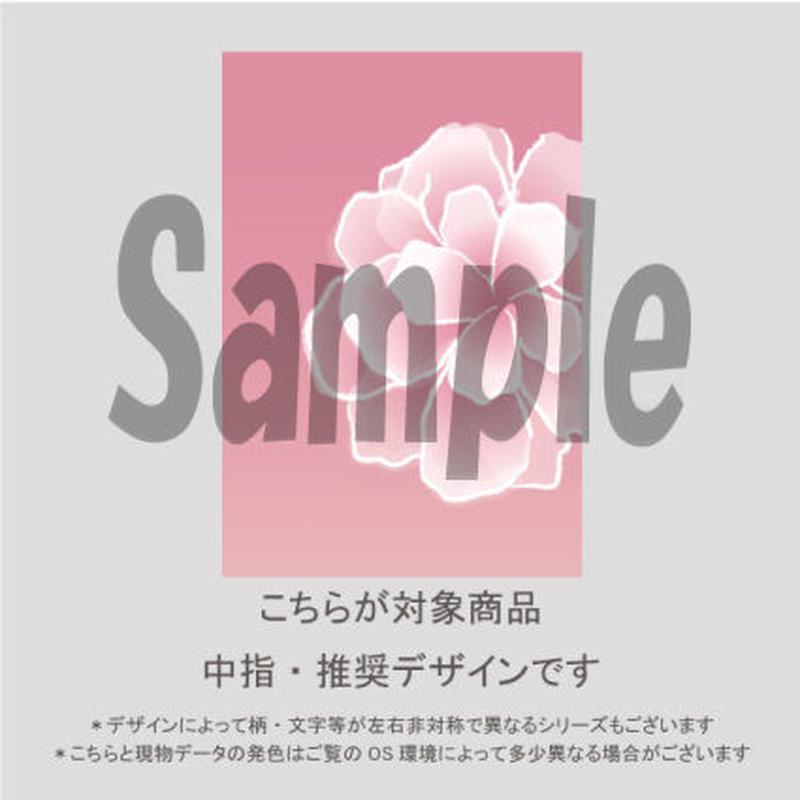 【中指用】Marriage flower(ピンク地×ホワイト花)/322