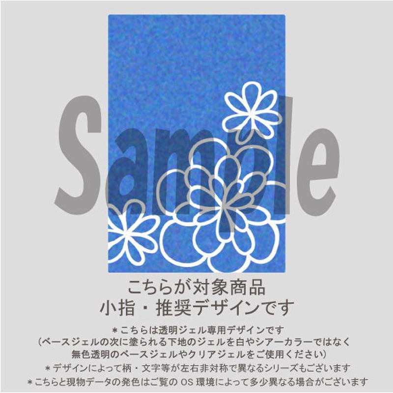 【小指用】ガラスフラワー(ライトブルー)/1544