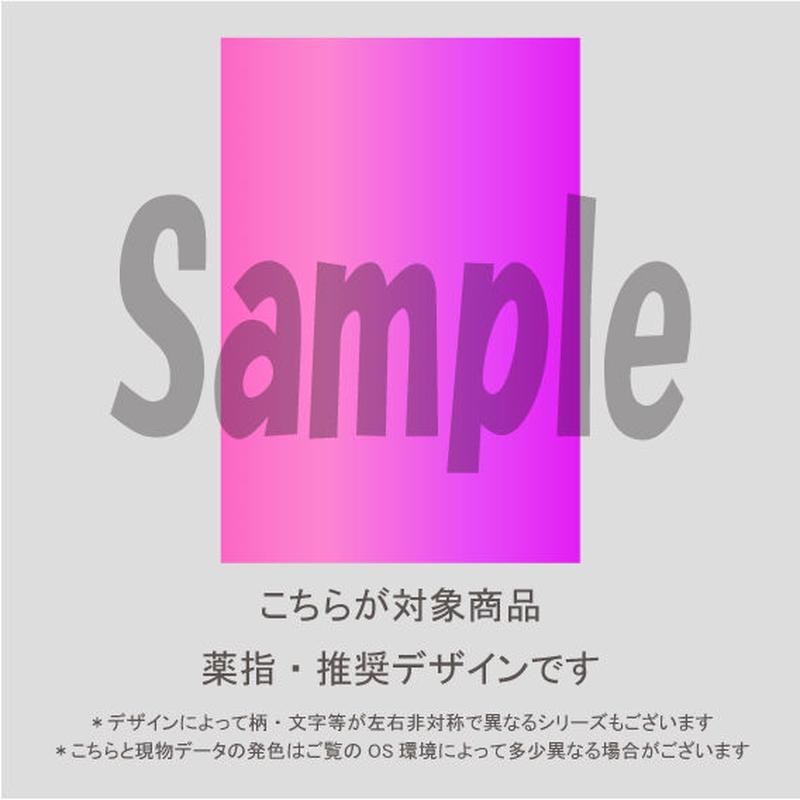 【薬指用】縦グラデーション(ピンク&パープル)/1583