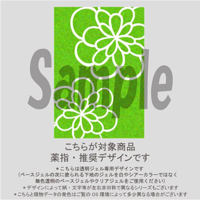【薬指用】ガラスフラワー(ライトグリーン)1523