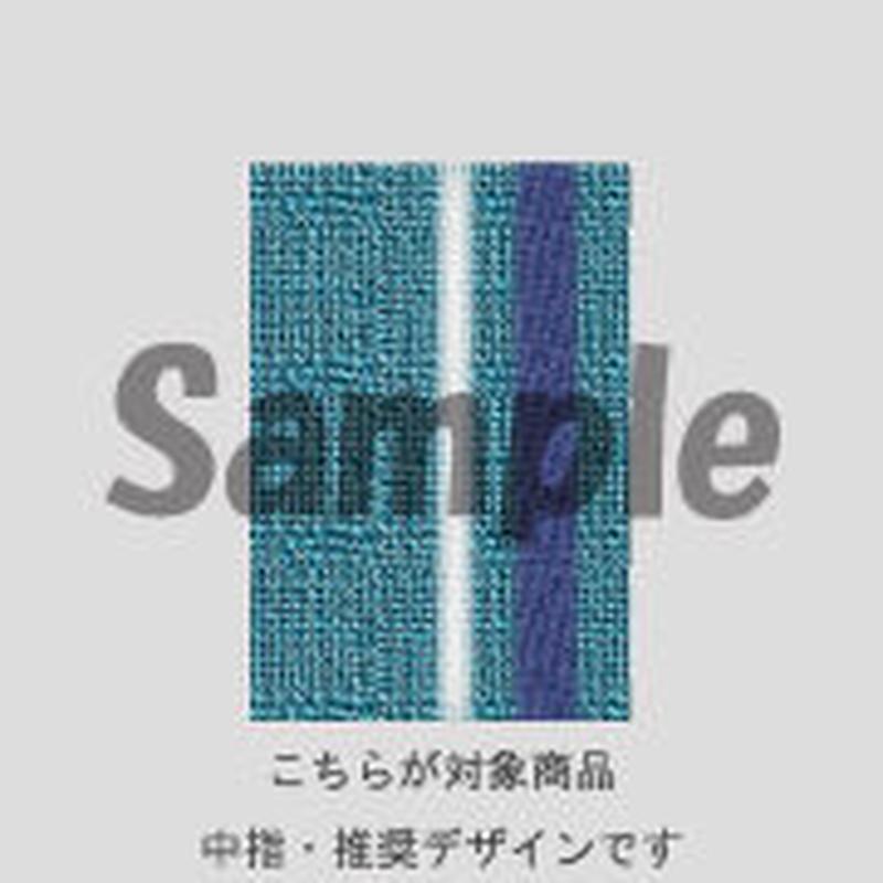 【中指用】ブランケット(ウォームブルー)/502