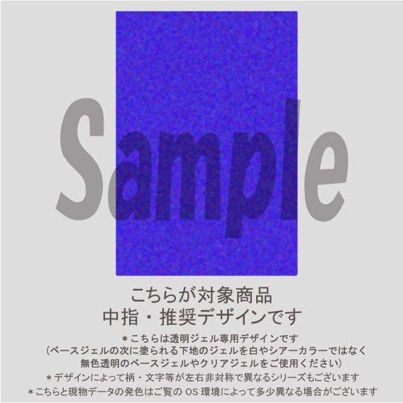 【中指用】ガラスフラワー(ブルー)/1532