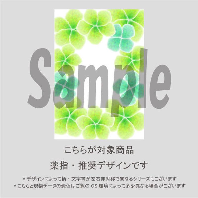 【薬指用】紫陽花(あじさいグリーン)/1423