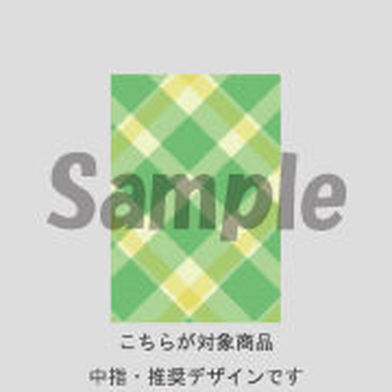 【中指用】斜めチェック (グリーン)/182