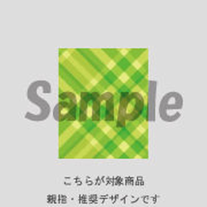 【親指用】斜めチェック (イエローグリーン)/200