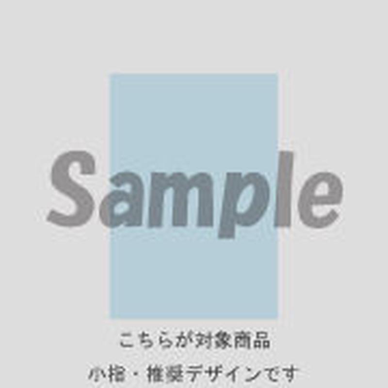 【小指用】斜めチェック (ブルー)/174