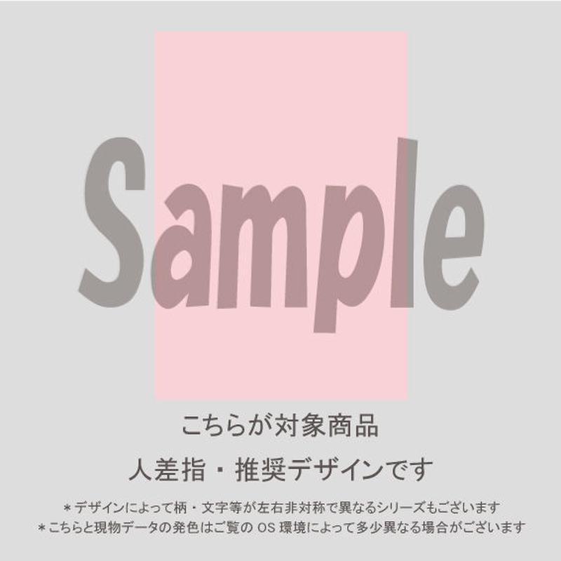 【人差指用】パステルドットハート(キャロットオレンジ)/1181