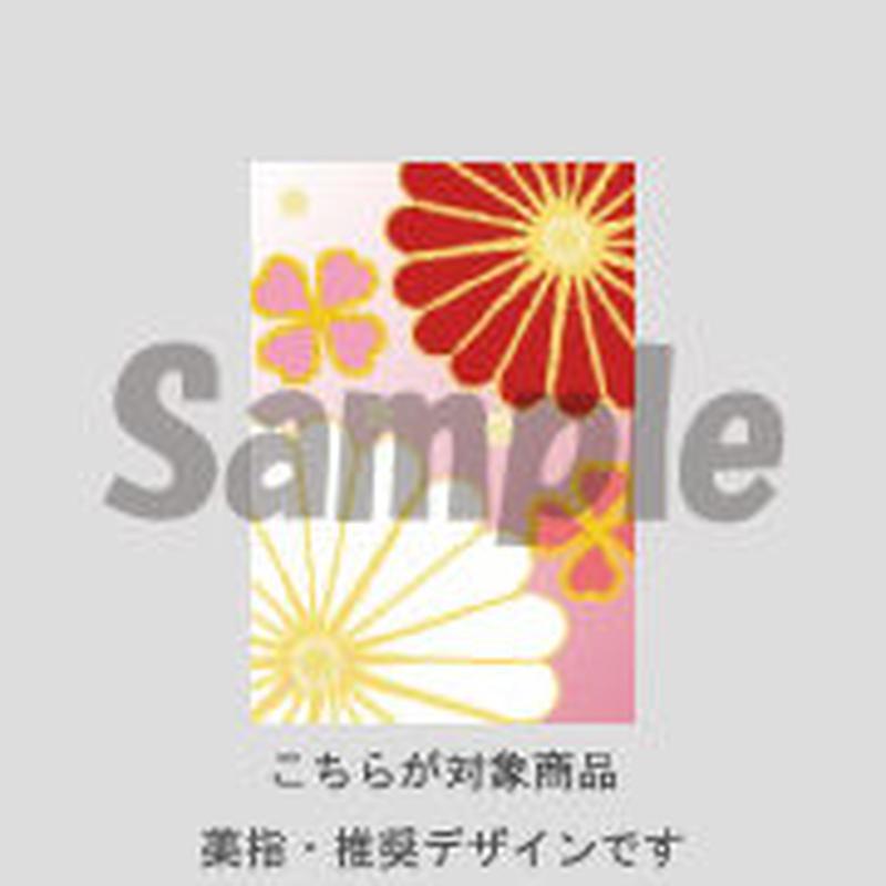 【薬指用】和柄・菊の華/383