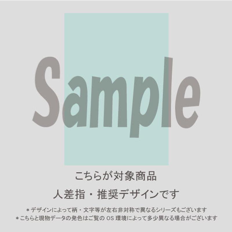 【人差指用】パステルドットハート(ミントグリーン)/1161