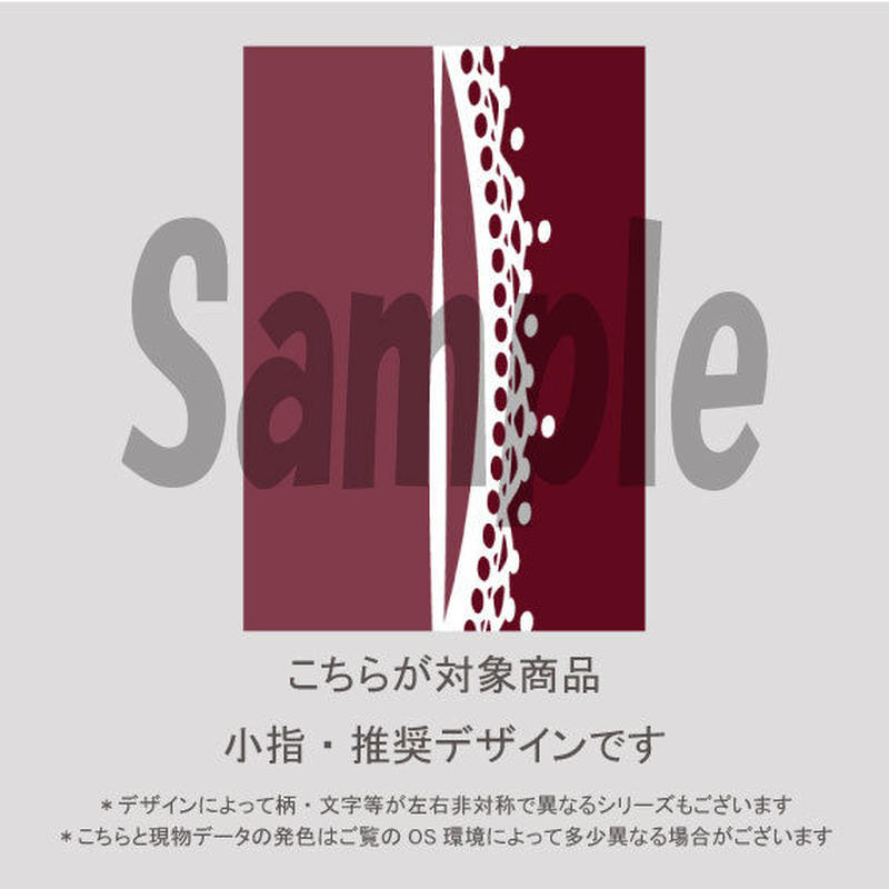 【小指用】ロマンスローズ(ダーク&ボルドー)/1384