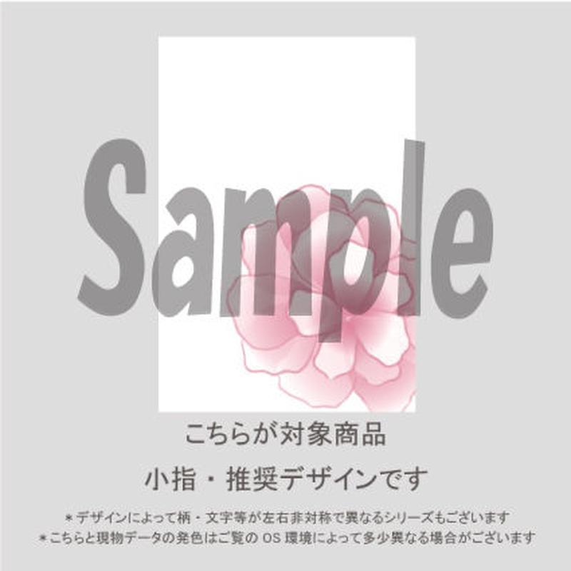 【小指用】Marriage flower(ホワイト地×ピンク花)/334