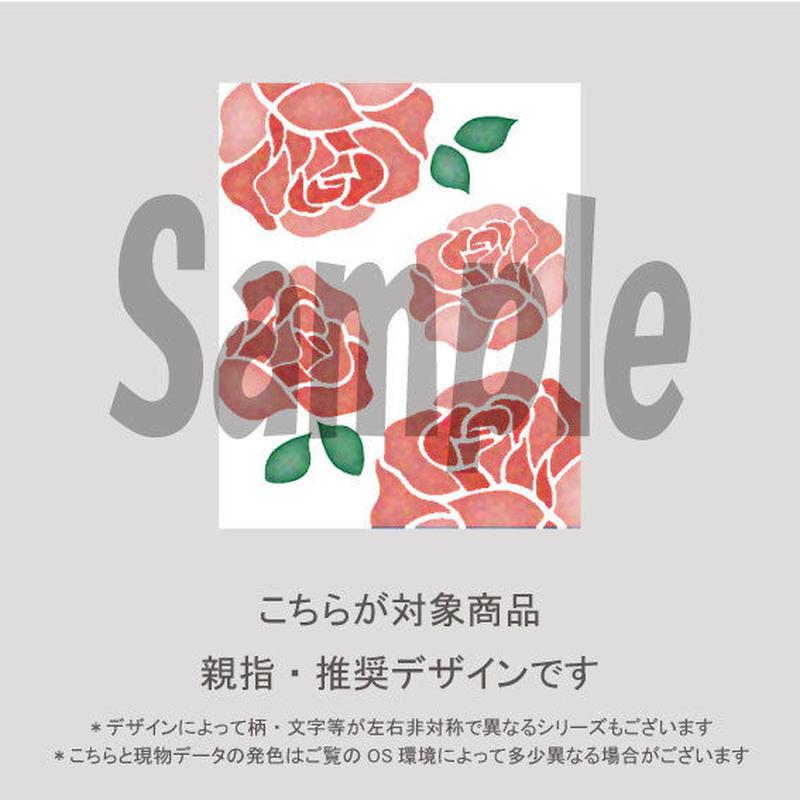 【親指用】ロマンスローズ(ライトオレンジ)/1390