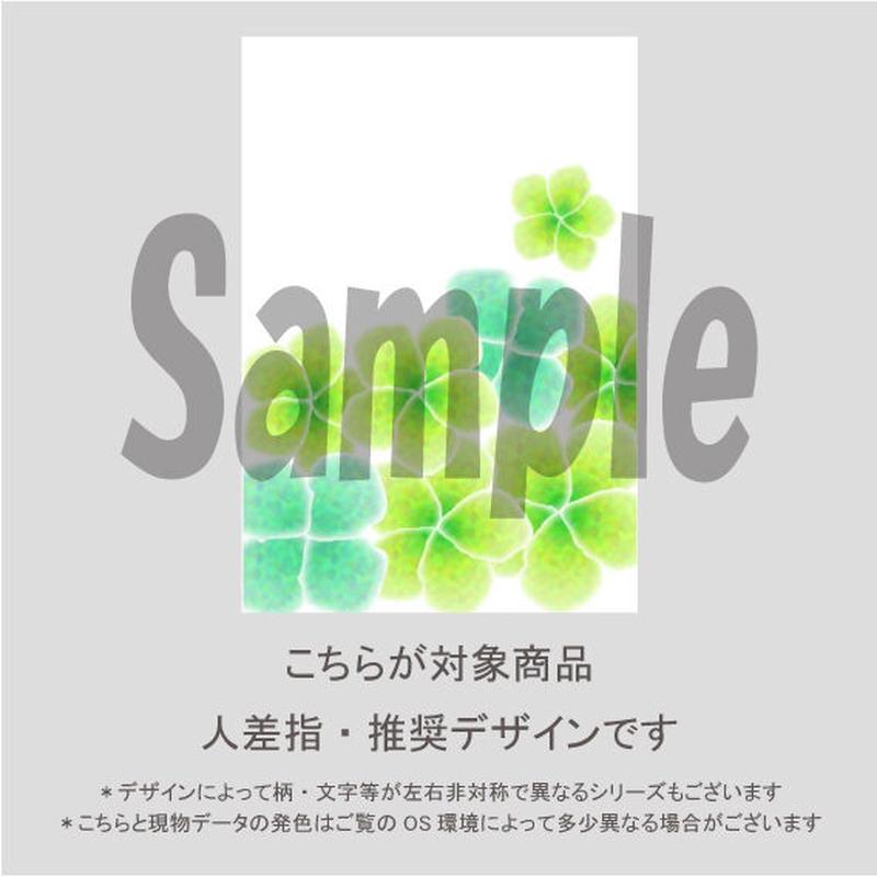 【人差指用】紫陽花(あじさいグリーン)/1421