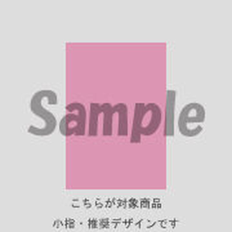 【小指用】チェック(ピンク) /214
