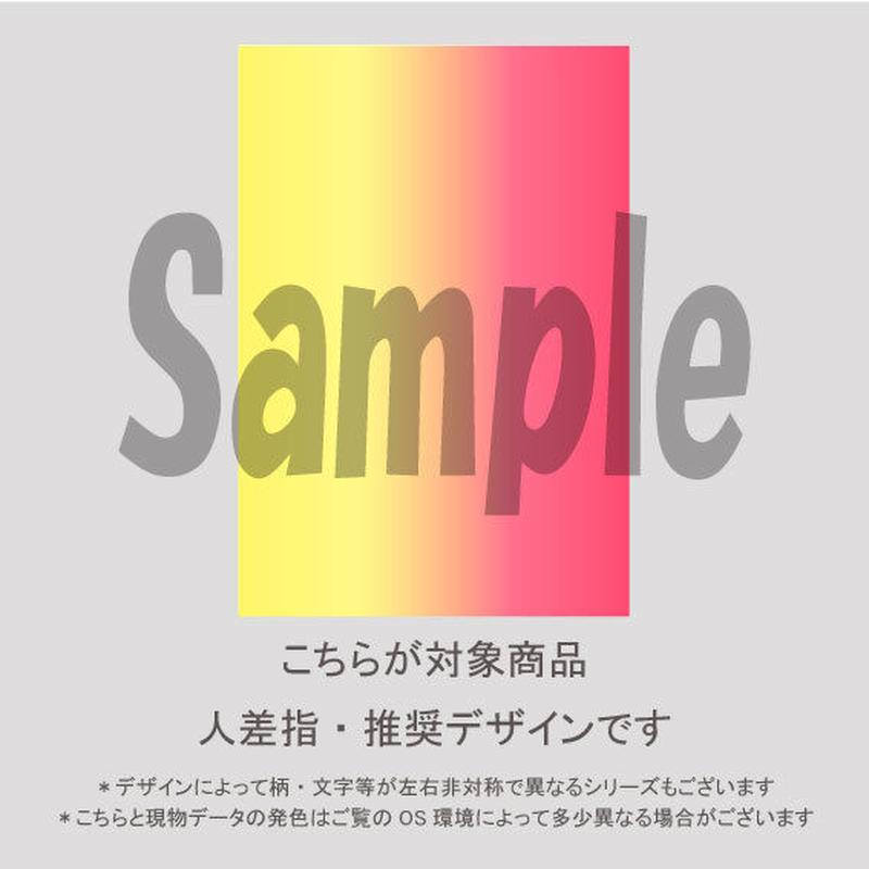 【人差指用】縦グラデーション(ローズピンク&オレンジ)/1591