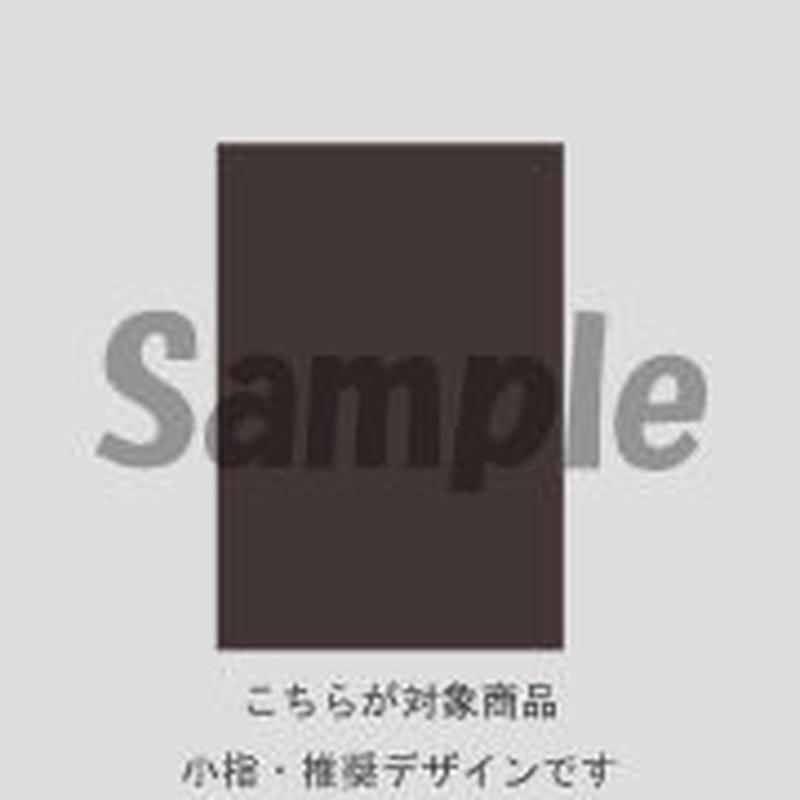 【小指用】レトロストライプ(マスタードイエロー)/574
