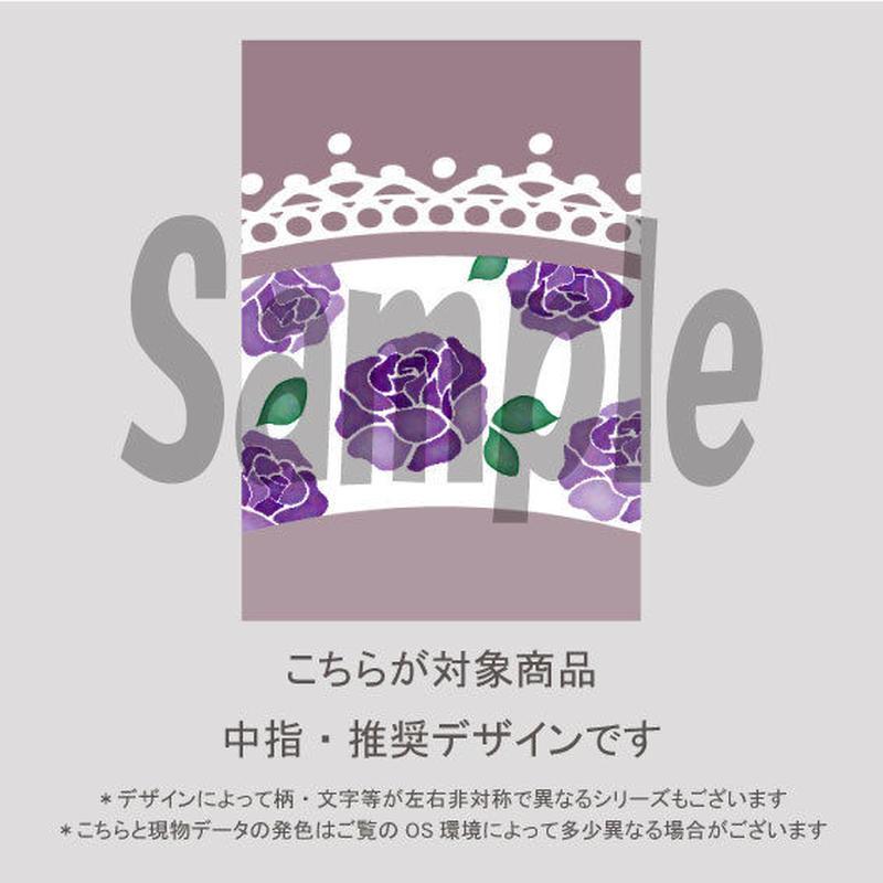 【中指用】ロマンスローズ(バイオレット)/1352
