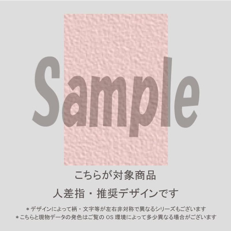 【人差指用】ペールパステルチェック(ベージュ)/1101