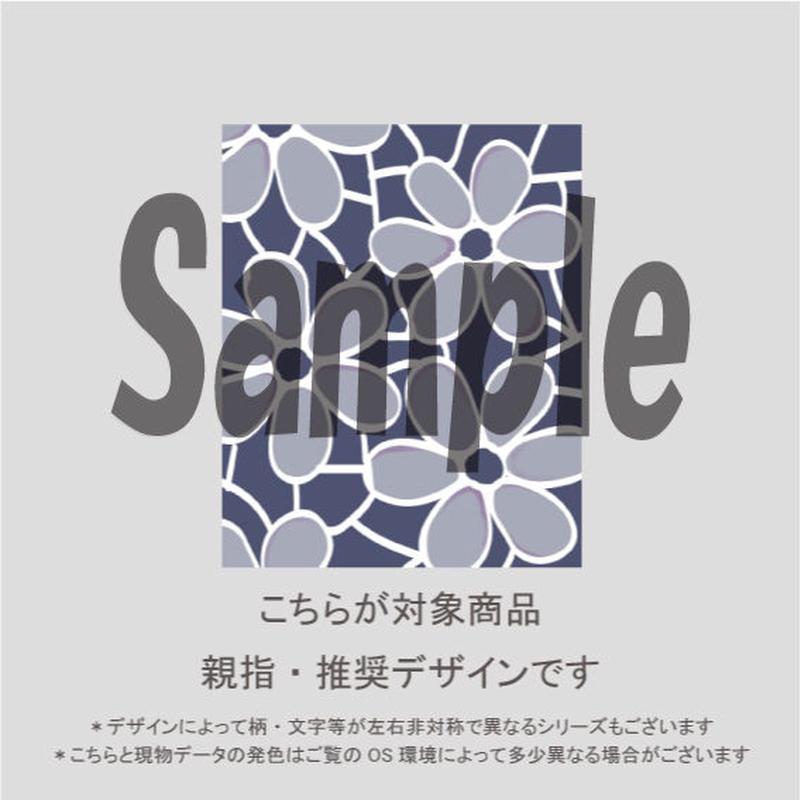 【親指用】フラワーレース(ロイヤルブルー)/740