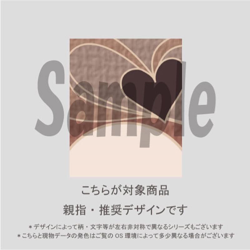 【親指用】バレンタインハート/870