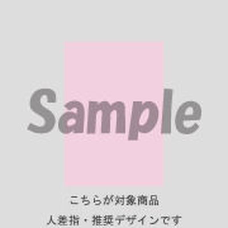 【人差指用】チェック(ピンク) /211